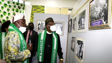 Photo of EXHIBITION OF NIGERIA AT 60